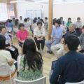2016年度ブータン勉強会報告―第51回~第67回―
